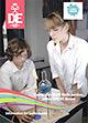 DoFE CREST leaflet cover